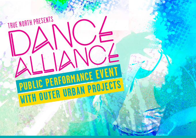 danceAlliance