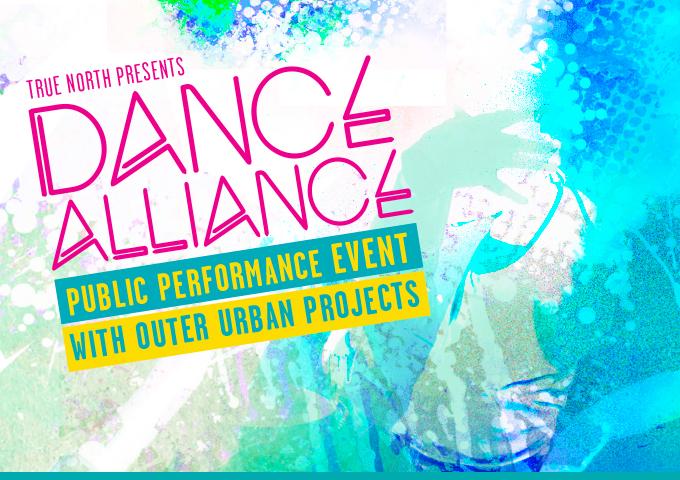 danceAlliance